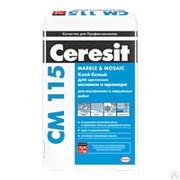Клей CERESIT СМ115 для мозаики и мрамора белый 25кг фото