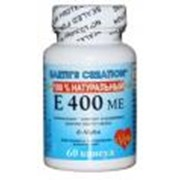 Витамин Е 400 МЕ 100% натуральный, 60 капсул фото