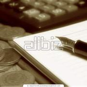 Регистрация предприятий и физических лиц фото