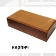Плитка бетонная Кирпич фото