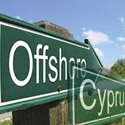 Постановка и ведение бухгалтерского учета на Кипре фото