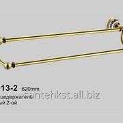 Вешалка для полотенец TG2013-2 золото фото