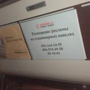 Реклама в транспорте Черкасс. Не на окнах! фото
