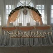 Свадебные арки напрокат фото