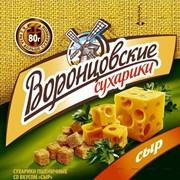Сухарики Воронцовские со вкусом Сыр фото