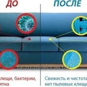 Химчистка мягкой мебели и ковров с выездом в дом или офис по г.Алматы фото