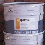 Грунтовка Цинотан фото