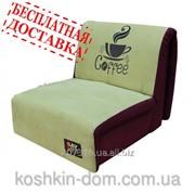 Кресло-кровать Хеппи 0,9 -аккордеон фото