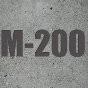 Бетон товарный М200 (В 15) фото