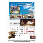 Настенные календари ! фото