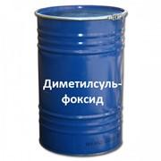 Диметилсульфоксид квалификация: имп / фасовка: 1 фото