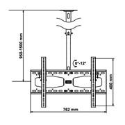 Кронштейн для LED/LCD потолочный CM-60B фото