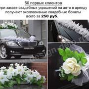 фото предложения ID 1038443