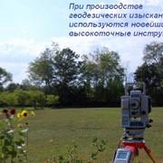 Обновление топографических планов фото