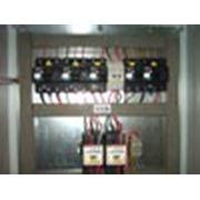 Реле напряжения контроль трехфазного напряжения РКФ-М07-1-15 АС 380В