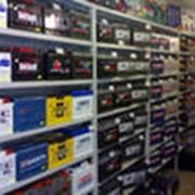 Аккумуляторы автомобильные продажа фото