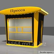 Здания и сооружения торговые в Молдове фото