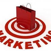 Маркетинговые услуги фото