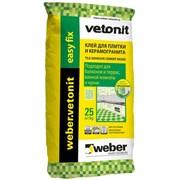 Клей плиточный Weber Vetonit Easy Fix серый (25 кг) фото