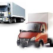 Доставка грузов грузовым транспортом фото