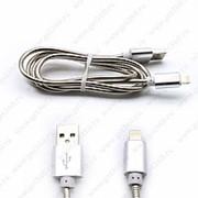 USB кабель 8 pin (lightning) для iPhone в металлической оплётке Silv фото