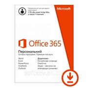 Office 365 Personal 32/64 All LngSub PKLic 1YR Online CEE C2R NR (Microsoft) фото