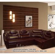 Кожаный угловой диван «Одиссей» фото