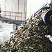 Обезвреживание отходов