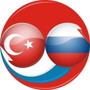Курсы турецкого языка фото