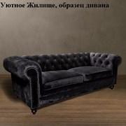 Мягкая мебель для бара и кафе фото