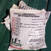 Ускоритель-пластификатор УП-2 фото