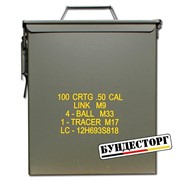 Ящик патронный US Ammo Box M9 Cal. 50 мм Import Олива фото