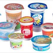 Стакан из ПП для айран, сметаны, мороженого и др. молочных изделий. Диаметр 95 мм. фото
