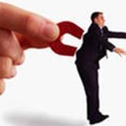 Форматируем сознание сотрудников под корпоративные ценности компании фото