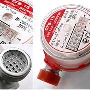 Счетчики для холодной и горячей воды СХВ, СГВ-15 фото