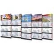 Календари квартальные, с часами, с логотипом, размеры, продажа, заказать, купить, цены, оптом, 2011, 2012, год, Астана фото
