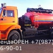 Аренда Автобетоносмесителя ЭП-1633 фото