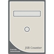 Счетчик посетителей JSB Counter фото