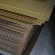 Стеклотекстолит фольгированный СФ-1-35Г, СФ-2-35Г ГОСТ 10316-78 фото