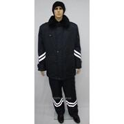 Куртка зимняя (бушлат) и брюки утепленные фото
