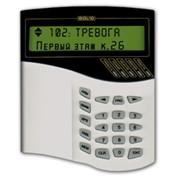 Комплект Старт - Базовый GSM-сигнализация с возможностью подключения на пульт для магазина фото
