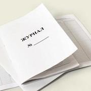 Печать бланков, журналов фото