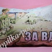 Подушка ЗА ВДВ-2 фото