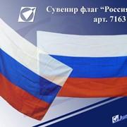 Флаг российский фото