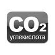 Доставка углекислого газа фото