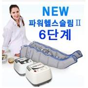 Пневмо-массажный аппарат электротерапии ног, рук, позвоночника - Корея фото