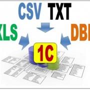 Загрузка из Excel в 1с УТ10, УПП, КА фото