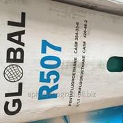 Хладоны R-507 GLOBAL Великобритания(фреон европейский,хладон,хладагент) фото