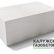 Газобетонный блок 625х450х250 D400 Калужский фото