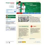 Техническая поддержка сайтов фото